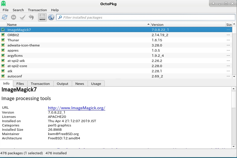 FreeBSD 12 + Oracle VirtualBox を GUI で使ってみた。